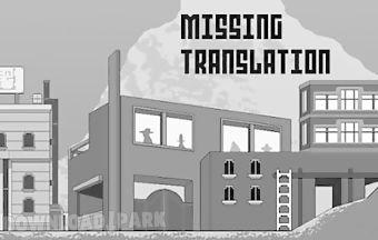 Missing translation
