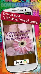 color sms text message friends
