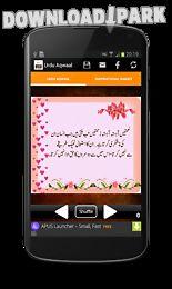 urdu aqwaal