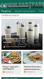 msn food: recipes
