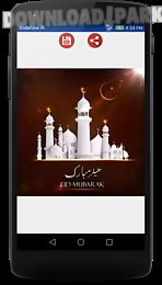 eid al-adha messages 2016