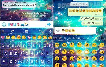 Star galaxy emoji keybaord