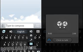 Go keyboard voice changer