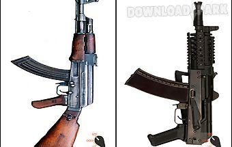 Guns - rifles sounds