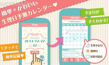 Menstruation calendar ♪ selene Android App free download in Apk