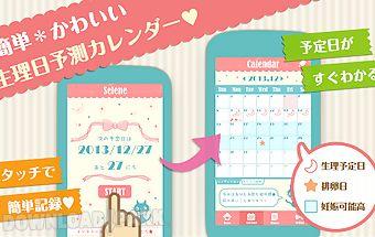 Menstruation calendar ♪ selene