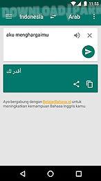 kamus arabic indonesian