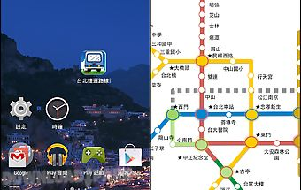 Taipei mrt route map