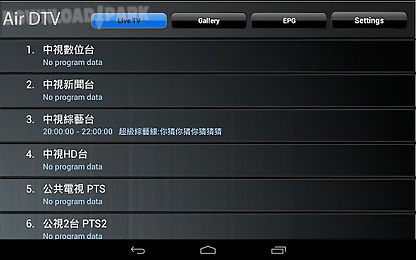android tv tuner apk download