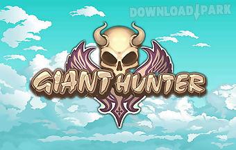 Giant hunter: fantasy archery gi..
