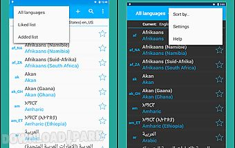 English german language Android App free download in Apk