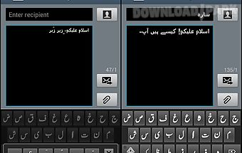 Rabia urdu keyboard