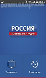russia. television and radio.