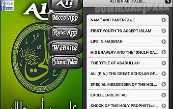 Biography of ali ibn abi talib