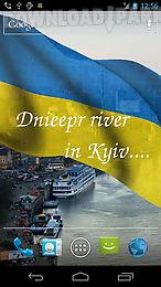 3d ukraine flag live wallpaper
