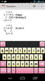 Emoticon Keyboard With Emoji