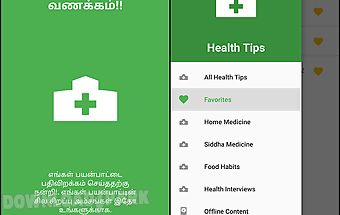 Tamil health tips