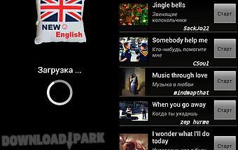 New english (songs)