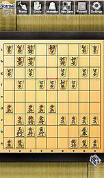 kanazawa shogi 2