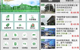 28hse-buy and rent hk property