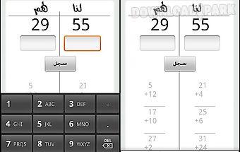 Balot calculator
