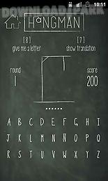 hangman for spanish learners
