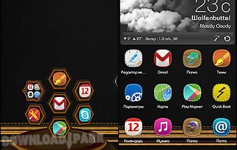 Next launcher 3d leather theme