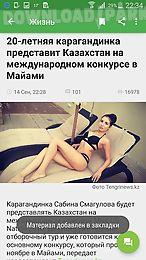 tengrinews english