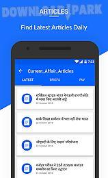 gk current affair 2017 hindi