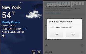 Bahasa indonesian go weatherex