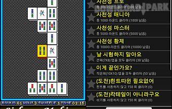 Sichuan mahjong free