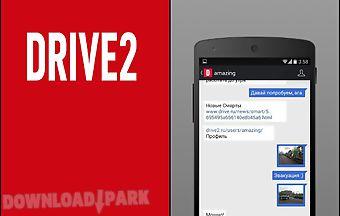 Drive 2