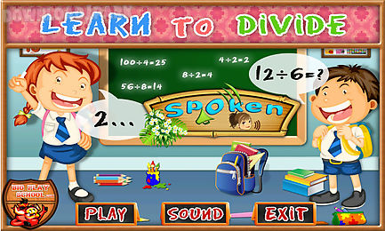 free e-learning for kids - learn to divide