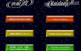 Sleeping aid,kaisleep