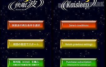 Sleeping aid,kaisleep