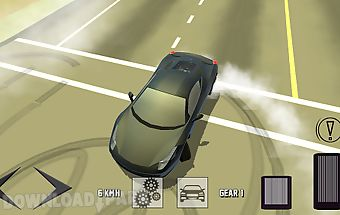 Extreme racing car simulator