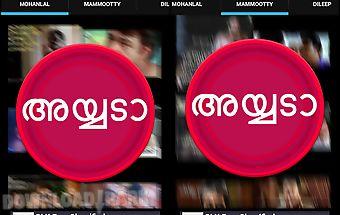 Ayyada - movie dialogues