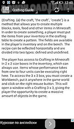 crafting guide