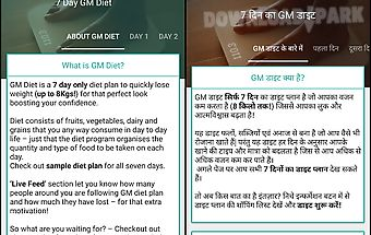 Gm Diet Plan Android App Free Download In Apk