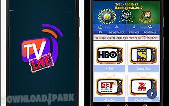 Bangla live tv& sports