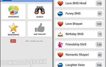 Hindi sms collection free