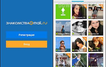 Mail.ru dating