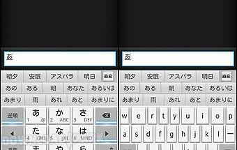 Floatingprismwhite keyboard