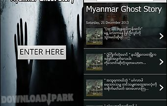 English to myanmar dictionary for android free download games