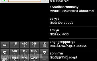 English malayalam dictionary Android App free download in Apk
