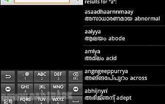 Malayalam - english dictionary