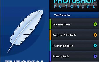 Tutorial for photoshop tools