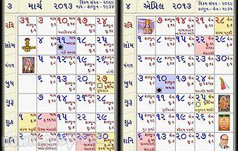 Hindu calendar gujarati