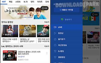 Afreecatv (korean)