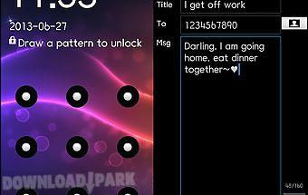 Sms pattern lock
